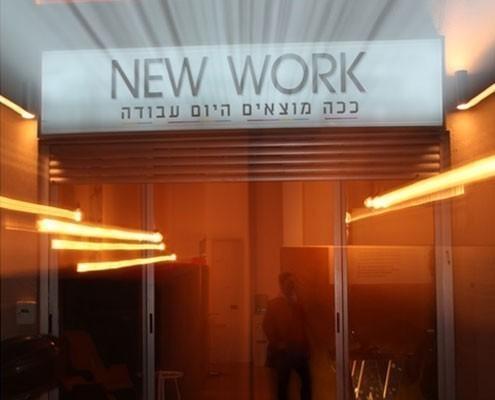 אנגלית עסקית בשוק העבודה